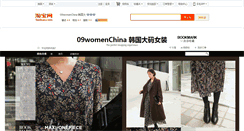 Preview of 09women.cn